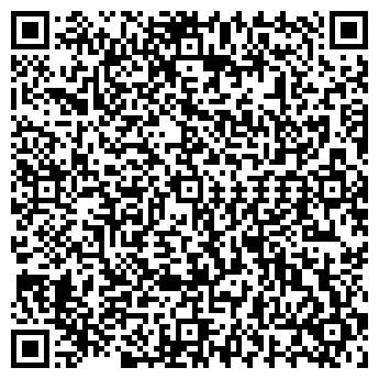 QR-код с контактной информацией организации АРК, ООО