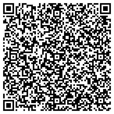 QR-код с контактной информацией организации Вин-Турбо-Сервис, Компания