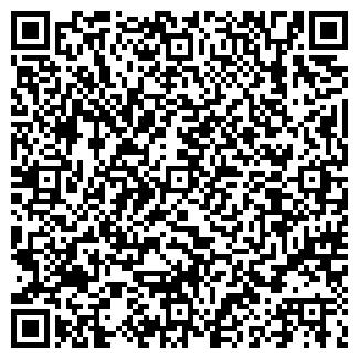 QR-код с контактной информацией организации Нарбуд, ООО