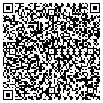 QR-код с контактной информацией организации Энгельманн Украина , ООО (Engelmann)