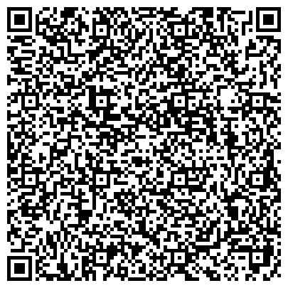QR-код с контактной информацией организации Юниверсум Группа компаний (Рост Электромонтаж)
