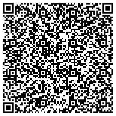 QR-код с контактной информацией организации Студия свадебного дизайна Елисей, ООО