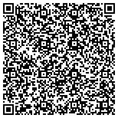 QR-код с контактной информацией организации Электроальянс, ООО