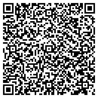 QR-код с контактной информацией организации ЕВТ, ООО