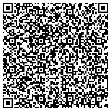 QR-код с контактной информацией организации Строительная компания ТАЛЬПА, ООО
