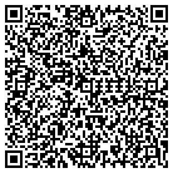 QR-код с контактной информацией организации Яма, ЧП