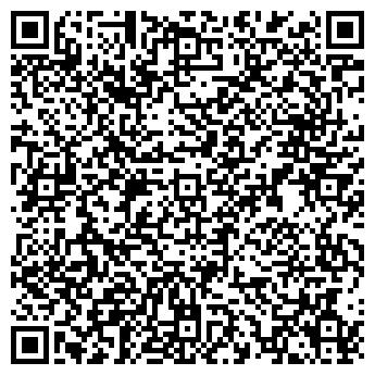 QR-код с контактной информацией организации Кий ЛТД, ООО