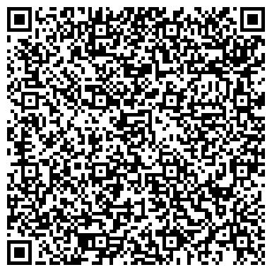 QR-код с контактной информацией организации Строительное предприятие Ритм8, ООО