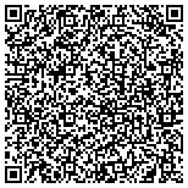 QR-код с контактной информацией организации Донстроймонтаж, ООО (Донбудмонтаж)