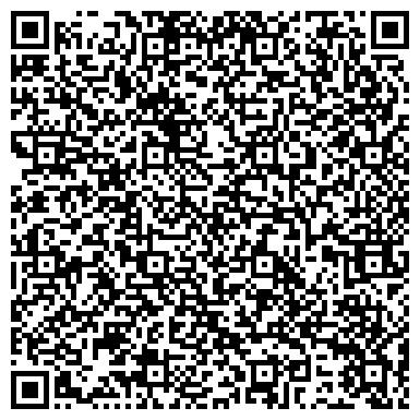 QR-код с контактной информацией организации Азов-Инжениринг, ООО