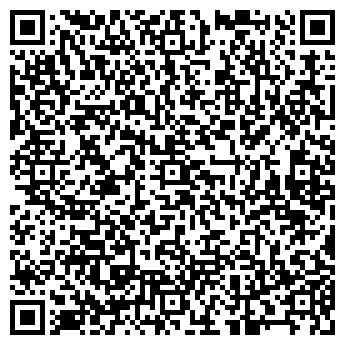 QR-код с контактной информацией организации Ремонт Ванных Комнат, ЧП
