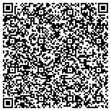QR-код с контактной информацией организации Полевая Экспедиция, ЧП
