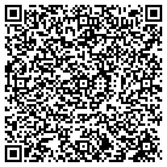 QR-код с контактной информацией организации МВстудио, ООО