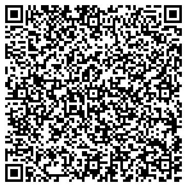 QR-код с контактной информацией организации Лемешко, ФОП