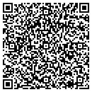 QR-код с контактной информацией организации МДК, ООО