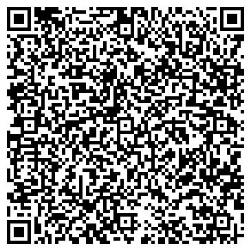 QR-код с контактной информацией организации Адакор-восток,ООО