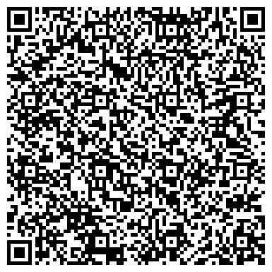 QR-код с контактной информацией организации Холодильный СервиС, ООО (ЧП Кривчун)