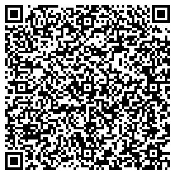 QR-код с контактной информацией организации Херсонский машиностроительный завод НПП, ООО