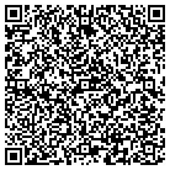 QR-код с контактной информацией организации DekolanD, ЧП