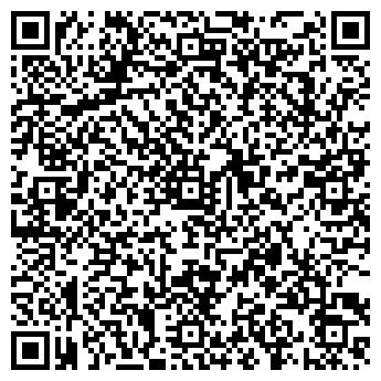 QR-код с контактной информацией организации Генрих Шульц, региональное представительство