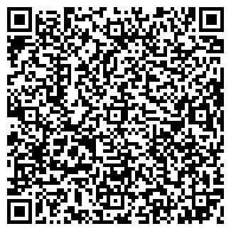 QR-код с контактной информацией организации Крост, ООО