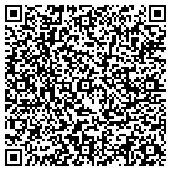 QR-код с контактной информацией организации Рельеф ЛТД,ООО