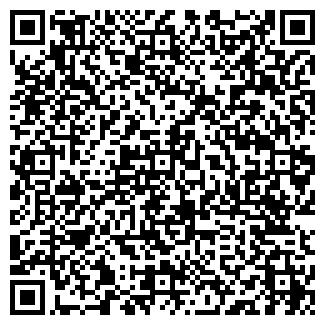 QR-код с контактной информацией организации Vision-7, ЧП
