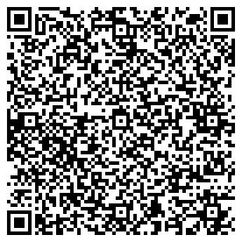 QR-код с контактной информацией организации Бригада №1, ЧП