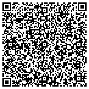 QR-код с контактной информацией организации Арт Модерн, ЧП
