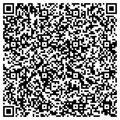 QR-код с контактной информацией организации Делайт салон света(Delight), ЧП
