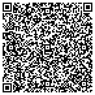 QR-код с контактной информацией организации ВВ-Элегия, ЧП