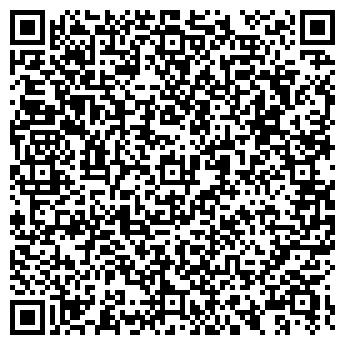 QR-код с контактной информацией организации Альтер Лайт, ООО