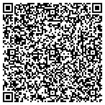 QR-код с контактной информацией организации Архи-Лайт, ЧП