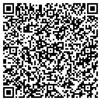 QR-код с контактной информацией организации МЕГАПОЛИС РАДИО