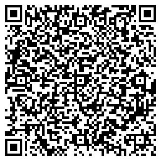 QR-код с контактной информацией организации Хебитет, ЧП