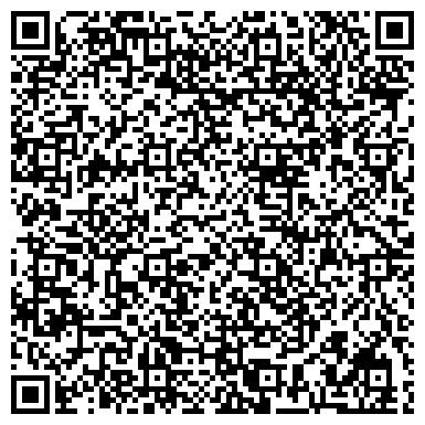 QR-код с контактной информацией организации Бюро Сертификации, Консалтинговая компания