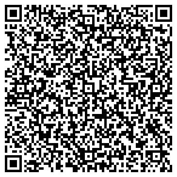 QR-код с контактной информацией организации Компания Монарда, ООО