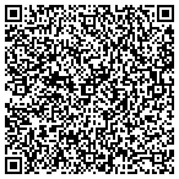 QR-код с контактной информацией организации АрДи, ООО
