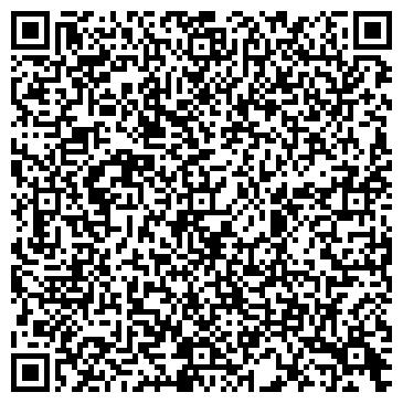 QR-код с контактной информацией организации Тех Аргумент, ЧП