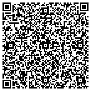 QR-код с контактной информацией организации Студия света Лаити, ЧП