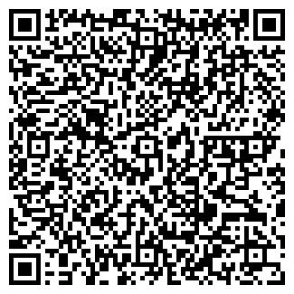 QR-код с контактной информацией организации Вэб-Айти, СПД