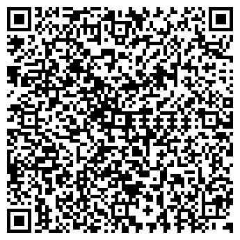 QR-код с контактной информацией организации Пискун Г.Н.,СПД