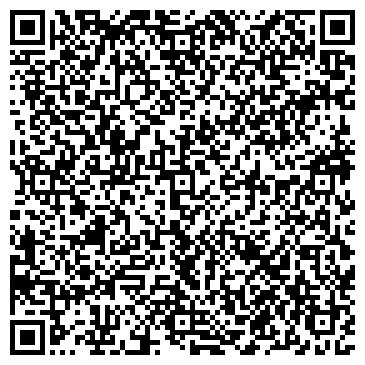 QR-код с контактной информацией организации Лайт Поинт, ООО