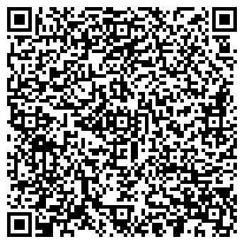 QR-код с контактной информацией организации ЭТЦ Эталон, ООО