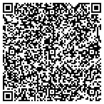 QR-код с контактной информацией организации Адамант-БР, ООО