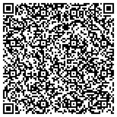 QR-код с контактной информацией организации Эф Си Ар (FCR) cервисный центр, ЧП