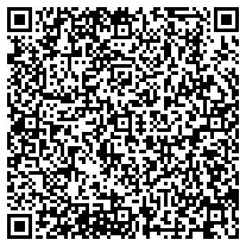 QR-код с контактной информацией организации Л.Ком, ЧП