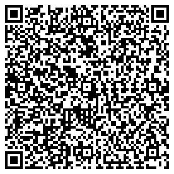 QR-код с контактной информацией организации АРБАТ-АВТО