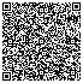 QR-код с контактной информацией организации Вижн ТВ (Viasat), ООО