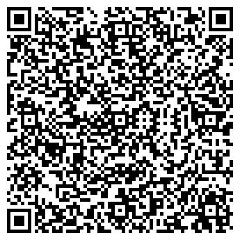 QR-код с контактной информацией организации Прат, ООО